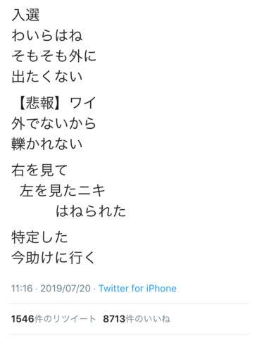 Twitter民「2ちゃんねらーが交通安全標語を作ったら」→1万いいね | 雑 ...